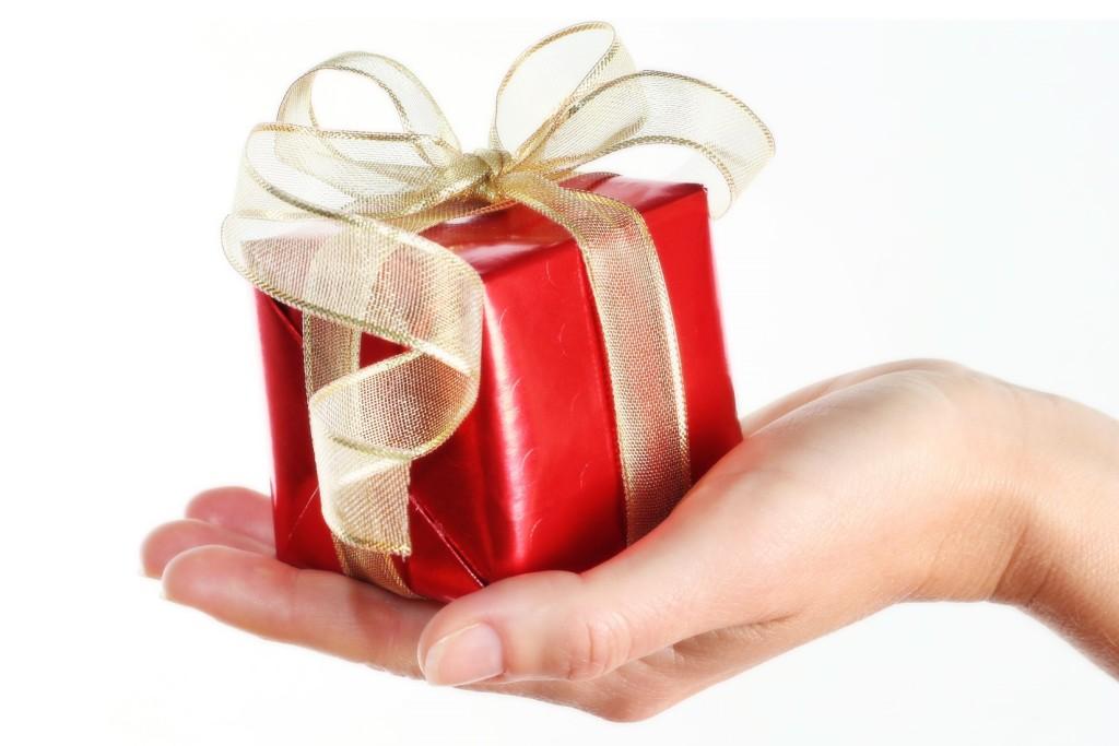 Иконка подарок девушке 75